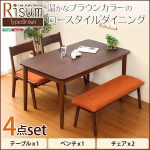 ダイニングテーブルセット 2人掛け おしゃれ 4点セット(テーブル+チェア2脚+ベンチ) 木製アッシュ材 happyrepo
