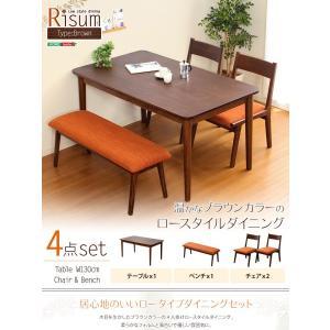 ダイニングテーブルセット 2人掛け おしゃれ 4点セット(テーブル+チェア2脚+ベンチ) 木製アッシュ材 happyrepo 02