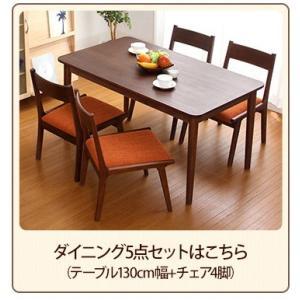 ダイニングテーブルセット 2人掛け おしゃれ 4点セット(テーブル+チェア2脚+ベンチ) 木製アッシュ材 happyrepo 12