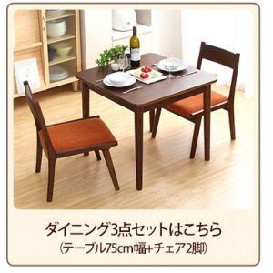 ダイニングテーブルセット 2人掛け おしゃれ 4点セット(テーブル+チェア2脚+ベンチ) 木製アッシュ材 happyrepo 13