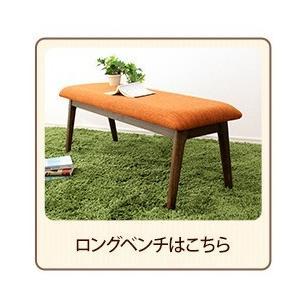 ダイニングテーブルセット 2人掛け おしゃれ 4点セット(テーブル+チェア2脚+ベンチ) 木製アッシュ材 happyrepo 14