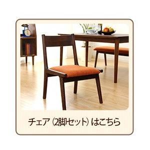 ダイニングテーブルセット 2人掛け おしゃれ 4点セット(テーブル+チェア2脚+ベンチ) 木製アッシュ材 happyrepo 15