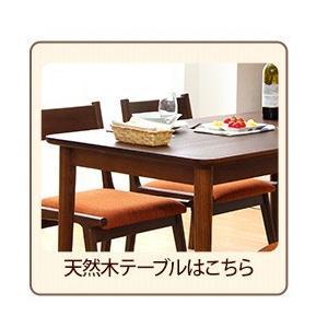 ダイニングテーブルセット 2人掛け おしゃれ 4点セット(テーブル+チェア2脚+ベンチ) 木製アッシュ材 happyrepo 16