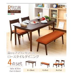 ダイニングテーブルセット 2人掛け おしゃれ 4点セット(テーブル+チェア2脚+ベンチ) 木製アッシュ材 happyrepo 17