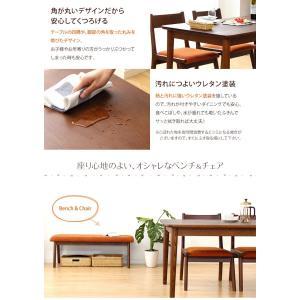 ダイニングテーブルセット 2人掛け おしゃれ 4点セット(テーブル+チェア2脚+ベンチ) 木製アッシュ材 happyrepo 05