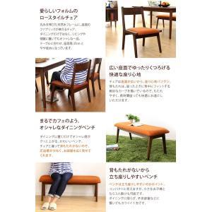 ダイニングテーブルセット 2人掛け おしゃれ 4点セット(テーブル+チェア2脚+ベンチ) 木製アッシュ材 happyrepo 06