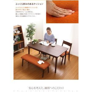 ダイニングテーブルセット 2人掛け おしゃれ 4点セット(テーブル+チェア2脚+ベンチ) 木製アッシュ材 happyrepo 07