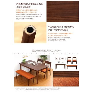 ダイニングテーブルセット 2人掛け おしゃれ 4点セット(テーブル+チェア2脚+ベンチ) 木製アッシュ材 happyrepo 08