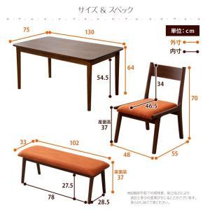 ダイニングテーブルセット 2人掛け おしゃれ 4点セット(テーブル+チェア2脚+ベンチ) 木製アッシュ材 happyrepo 09