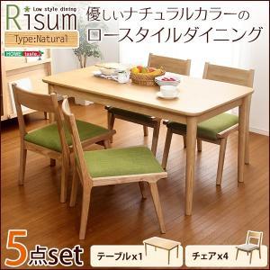 ダイニングテーブルセット 4人掛け おしゃれ 5点セット(テーブル+チェア4脚) 木製アッシュ材|happyrepo
