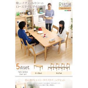 ダイニングテーブルセット 4人掛け おしゃれ 5点セット(テーブル+チェア4脚) 木製アッシュ材|happyrepo|02