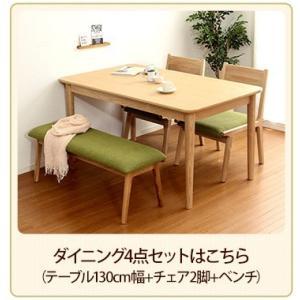 ダイニングテーブルセット 4人掛け おしゃれ 5点セット(テーブル+チェア4脚) 木製アッシュ材|happyrepo|12