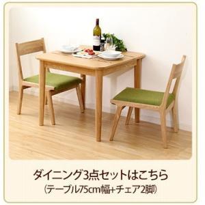 ダイニングテーブルセット 4人掛け おしゃれ 5点セット(テーブル+チェア4脚) 木製アッシュ材|happyrepo|13