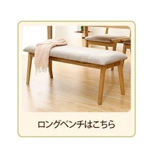 ダイニングテーブルセット 4人掛け おしゃれ 5点セット(テーブル+チェア4脚) 木製アッシュ材|happyrepo|14