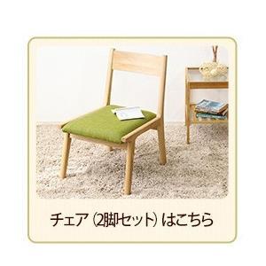 ダイニングテーブルセット 4人掛け おしゃれ 5点セット(テーブル+チェア4脚) 木製アッシュ材|happyrepo|15