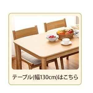 ダイニングテーブルセット 4人掛け おしゃれ 5点セット(テーブル+チェア4脚) 木製アッシュ材|happyrepo|16