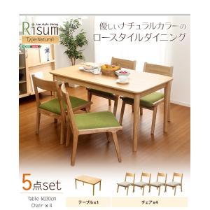 ダイニングテーブルセット 4人掛け おしゃれ 5点セット(テーブル+チェア4脚) 木製アッシュ材|happyrepo|17