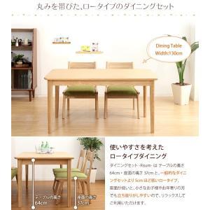 ダイニングテーブルセット 4人掛け おしゃれ 5点セット(テーブル+チェア4脚) 木製アッシュ材|happyrepo|04