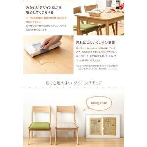 ダイニングテーブルセット 4人掛け おしゃれ 5点セット(テーブル+チェア4脚) 木製アッシュ材|happyrepo|05