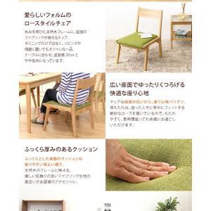 ダイニングテーブルセット 4人掛け おしゃれ 5点セット(テーブル+チェア4脚) 木製アッシュ材|happyrepo|06