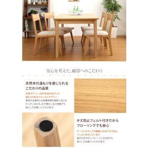 ダイニングテーブルセット 4人掛け おしゃれ 5点セット(テーブル+チェア4脚) 木製アッシュ材|happyrepo|07