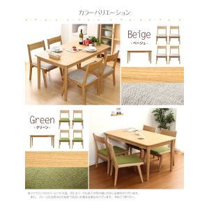 ダイニングテーブルセット 4人掛け おしゃれ 5点セット(テーブル+チェア4脚) 木製アッシュ材|happyrepo|08