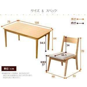 ダイニングテーブルセット 4人掛け おしゃれ 5点セット(テーブル+チェア4脚) 木製アッシュ材|happyrepo|09