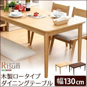 ダイニングテーブル単品(幅130cm) おしゃれ 木製アッシュ材|happyrepo
