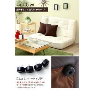 ハイバックソファー 2人掛け おしゃれ PVCレザー ポケットコイル使用 3段階リクライニング 日本製|happyrepo|12