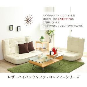 ハイバックソファー 2人掛け おしゃれ PVCレザー ポケットコイル使用 3段階リクライニング 日本製|happyrepo|14