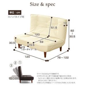 ハイバックソファー 2人掛け おしゃれ PVCレザー ポケットコイル使用 3段階リクライニング 日本製|happyrepo|20