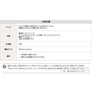 ハイバックソファー 2人掛け おしゃれ PVCレザー ポケットコイル使用 3段階リクライニング 日本製|happyrepo|21