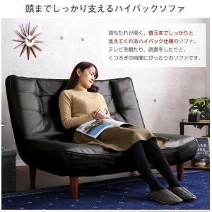 ハイバックソファー 2人掛け おしゃれ PVCレザー ポケットコイル使用 3段階リクライニング 日本製|happyrepo|04