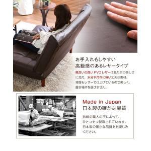 ハイバックソファー 2人掛け おしゃれ PVCレザー ポケットコイル使用 3段階リクライニング 日本製|happyrepo|05