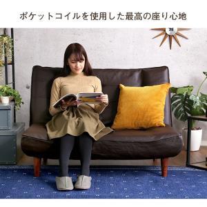 ハイバックソファー 2人掛け おしゃれ PVCレザー ポケットコイル使用 3段階リクライニング 日本製|happyrepo|06