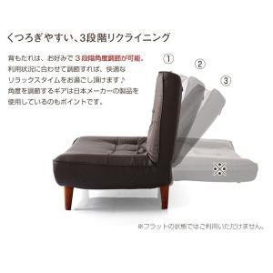 ハイバックソファー 2人掛け おしゃれ PVCレザー ポケットコイル使用 3段階リクライニング 日本製|happyrepo|09