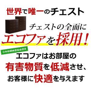 タンス チェスト 収納 洋服ダンス 9090|happyrepo|02