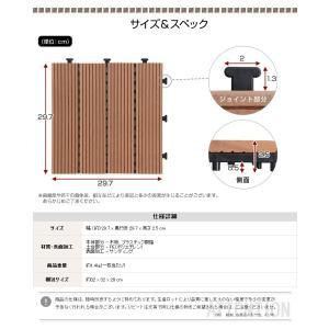 敷き詰めるだけで簡単ウッドデッキに ジョイント式ウッドパネル (10枚セット)|happyrepo|10