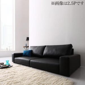 ローソファ 2人掛け ローソファー PVCレザー 合成皮革ソファ Lex|happyrepo