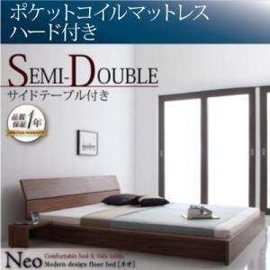 ベッド ローベッド セミダブル マットレス付き ポケットコイル NEO|happyrepo