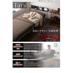 折りたたみベッド シングル リクライニング Tars|happyrepo|02