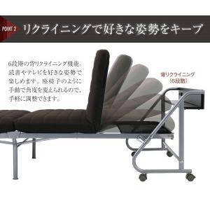 折りたたみベッド シングル リクライニング Tars|happyrepo|04