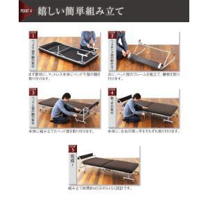折りたたみベッド シングル リクライニング Tars|happyrepo|06