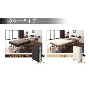 折りたたみベッド シングル リクライニング Tars|happyrepo|07