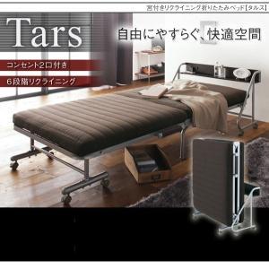 折りたたみベッド シングル リクライニング Tars|happyrepo|09