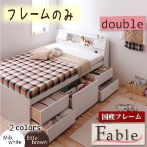 ダブルベッド フレームのみ ベッド Fable happyrepo