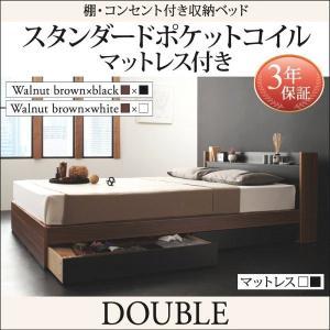 収納ベッド ダブル マットレス付き スタンダードポケットコイル|happyrepo