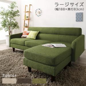 コーナーソファー コーナーソファ ラージサイズ OLIVEA|happyrepo
