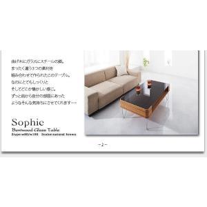 ガラステーブル おしゃれ W80 曲げ木 happyrepo 04