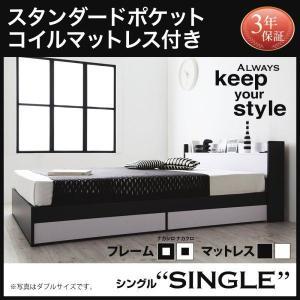 シングルベッド マットレス付き スタンダードポケットコイル モノトーンモダン 棚・コンセント付き収納ベッド シングル|happyrepo